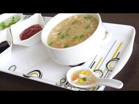 Easy Sweet Corn Chicken Soup || ചൂടോടെ-ചൂടോടെ അടിപൊളി സൂപ്പ് || Recipe:61