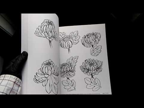 Illustrative Asian Flowers - Tattoo Artist's Reference Book: Volume 1