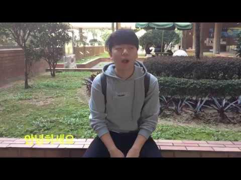 Living in Hong Kong: presented by a Korean international student