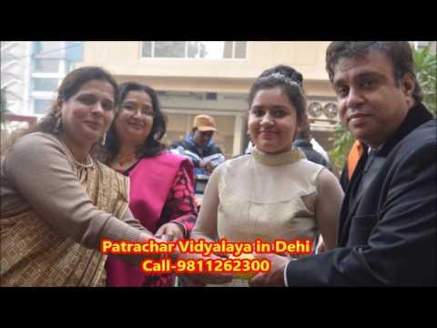 CBSE Patrachar Vidyalaya Shalimar Bagh Delhi  9811262300