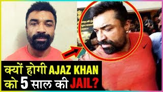 Ajaz Khan To Be ARRESTED For 5 Years  For His TikTok Video ? | Mumbai Police REVEALS