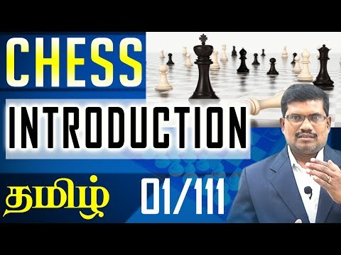 #1 Introduction to Chess    Chess Game In Tamil