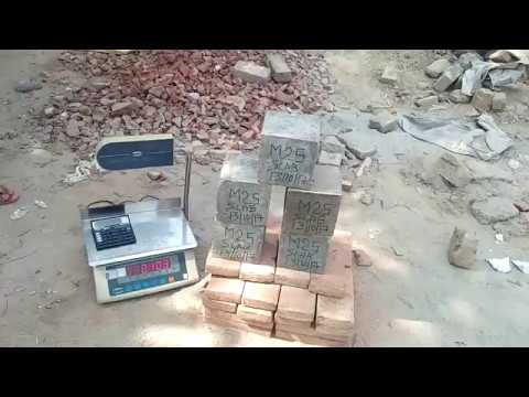 How to calculate concrete cube weight in kg by civil engineering testing walk