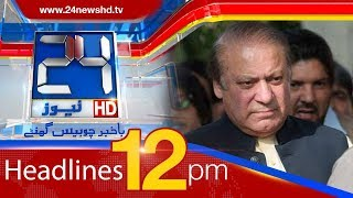 News Headlines | 12:00 PM | 16 March 2018 | 24 News HD