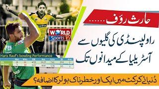 Haris Rauf career journey from Rawalpindi to Australia   Haris Rauf bowling