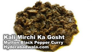 Kali Mirchi Ka Gosht Recipe Video – How to Make Hyderabadi Mutton Black Pepper Curry – Easy & Simple