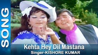 Kehata Hey Dil Mastana - Kishor Kumar @ Aankh Micholi - Rakesh Roshan, Bharati