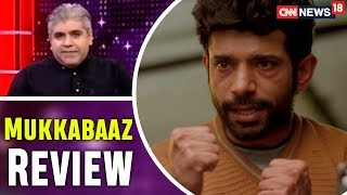 Rajeev Masand Review of Mukkabaaz | Mukkabaaz Review | CNN News18