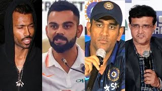 Big Cricketers ANGRY Reaction On Hardik Pandya