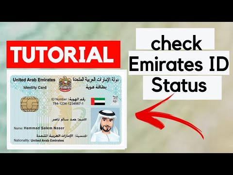 Guide:How to check emirates id status online