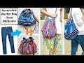 DIY: Reversible Bucket Sling Bag from Old Jeans   Reuse old Denims