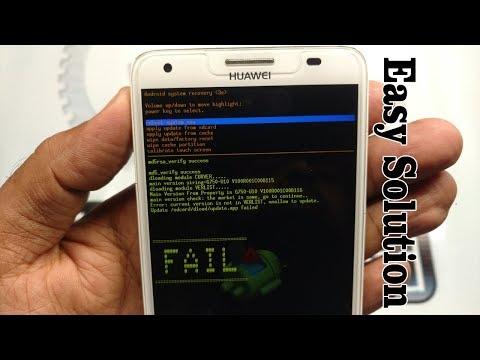 How To Fix Huawei Update Fail Error! | Huawei Firmware Download