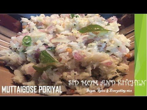Muttaikose poriyal in Tamil / Cabbage Poriyal Recipe in Tamil