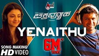 Chakravyuha | Yenaithu | Making Video | Puneeth Rajkumar | Rachita Ram | SS Thaman | Kajal Aggarwal