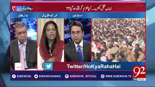 Nafisa Shah asked about justice from Sharif brothers regarding Zainab murder- 11 January 2018