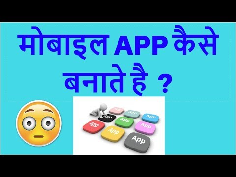 How to make a Free Android App in Minutes No Coding Required in Hindi #1