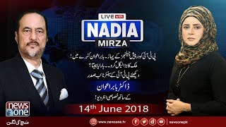 Live with Nadia Mirza   14-June-2018   Babar Awan  
