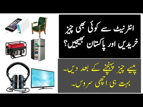 Online shopping in pakistan cash on delivery very nice website best shopping site
