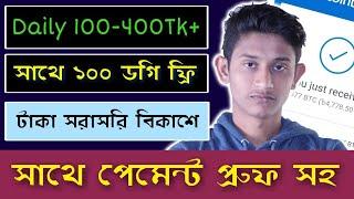 Free bkash HD Mp4 Download Videos - MobVidz