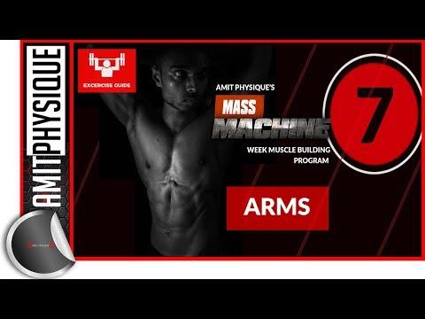 Mass Machine - Arms | Friday | 7 Week Muscle Building Program | German Volume Training