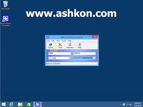 Currency conversion software - how to get the latest foreign exchange rates