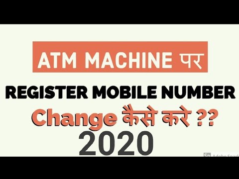 #1 Registered  Mobile Number Change | Update on ATM Machine ??