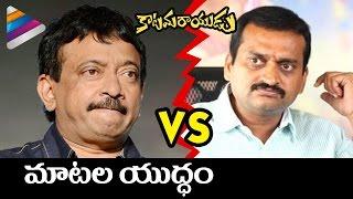 RGV v/s Bandla Ganesh   Twitter War about Pawan Kalyan   Katamarayudu Movie   Telugu Filmnagar