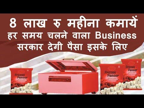 Soya Milk Soya Paneer Recipe Making Tofu Making Business Ideas | Low In Investing | By Tofu Machine