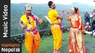 Ramlila   New Nepali Bhakti Bhajan Song 2017/2074   Krishna Adhikari