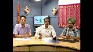 Address by Sh. Krishan Kumar, Secretary School Education - Punjab (Part-4)