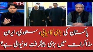 Mission peace; Pakistan mediates between Iran, Saudi Arabia