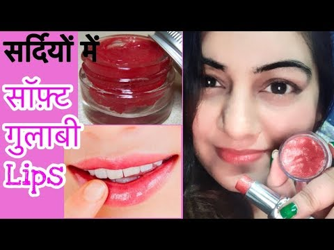 Lip Balm DIY for Soft Pink Lips in Winters | Homemade Natural Lip Balm | JSuper Kaur