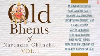 Old Bhents of Narendra Chanchal Vol.1 Full Audio Songs Juke Box