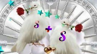 S letter love whatsapp status video || DGR Editz - PakVim net HD