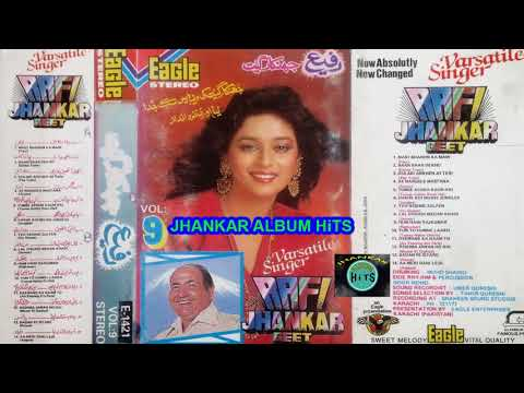 Xxx Mp4 Rafi Songs EAGLE Jhankar 3gp Sex