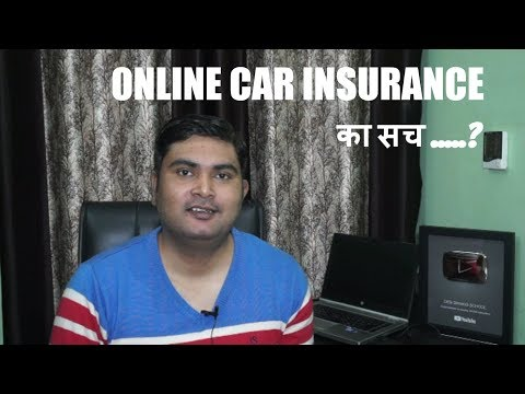 Online car Insurance Policy का सच || Service Network Reality || How to Buy