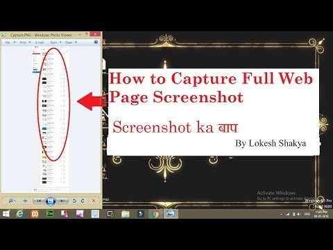 How to Capture Full Web Page Screenshot Using Google Chrome Browser and Extension by Lokesh Shakya