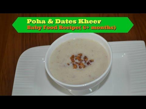 Homemade baby food recipe - Poha/ Beaten rice & Dates Kheer for babies ( 6 months+)