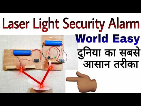 How to Make Laser Light Security Alarm || Door Alarm at Home, Laser system Alarm,Learn everyone