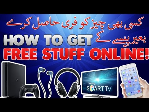 How to Get ''Free'' Stuff Online! | Kisi Bhi Chez Ko Free Main Hasil Karay | No Scam Full Original