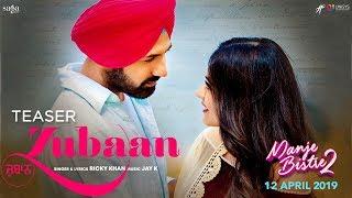 Zubaan (Teaser) - Ricky Khan | Gippy Grewal | Simi Chahal | Manje Bistre 2 | New Punjabi Songs 2019