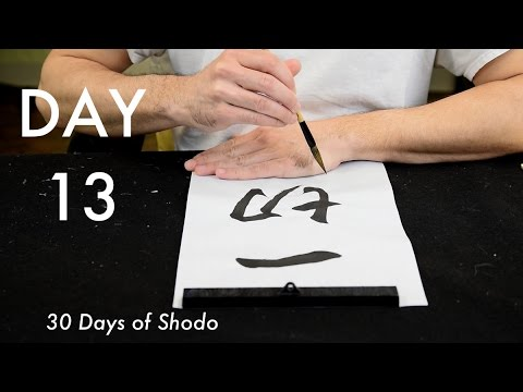 Heart Sutra Study_Day 13 -