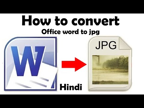 How to convert office word to jpg, Without Internet or any Software | Hindi