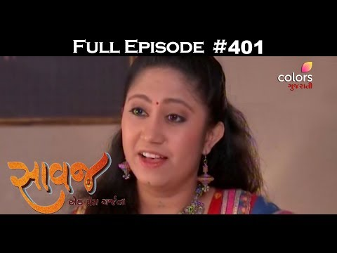 Savaaj - 16th March 2018 - સાવજ - Full Episode