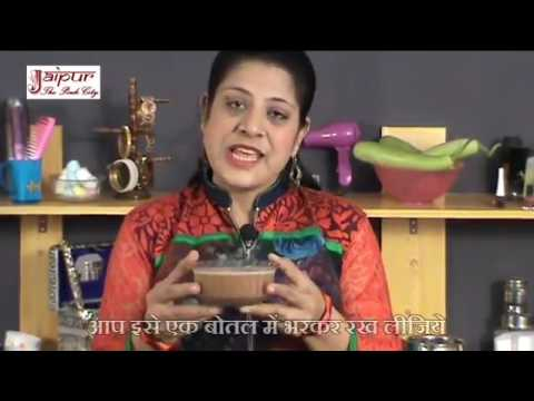 3 Natural Shampoo Recipes   3 हर्बल शैम्पू विधि Beauty Tips in Hindi by Sonia Goyal #27   YouTube