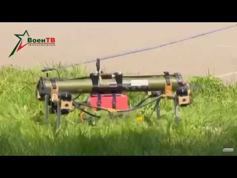 Belarus Military Developed Drone Kit For Anti Tank Rocket Launcher