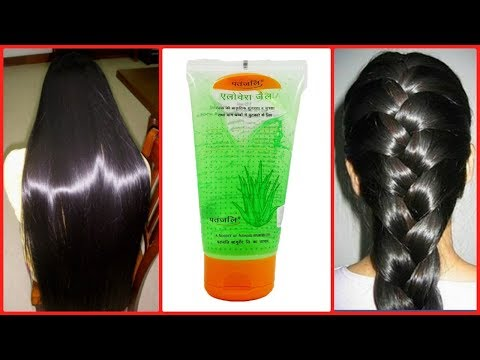 Patanjali Aloe Vera Gel For Hair/ Top 7 ways to use aloevera gel for hair