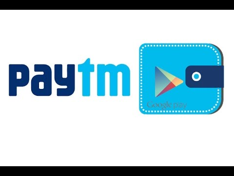 How To Buy Google Play Recharge Code Using Paytm || HINDI ||