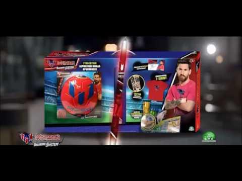 Λαμπάδα Messi - Δερμάτινη μπάλα & Μπλούζα