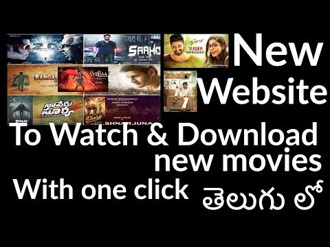 HOW To DOWNLOAD NEW TELUGU MOVIES (IN MOBILE & DESKTOP) In How to do??? in Telugu.